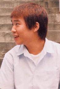 Jeong Dae-Hun