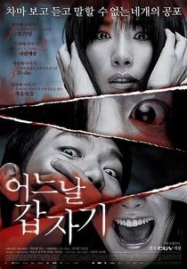 4 Horror Tales 02: Forbidden Floor - Poster / Capa / Cartaz - Oficial 2