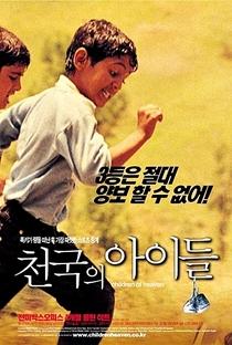 Filhos do Paraíso - Poster / Capa / Cartaz - Oficial 11