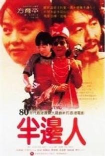 Ah Ying - Poster / Capa / Cartaz - Oficial 1