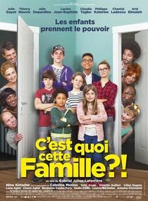 Que Família é Esta? - Poster / Capa / Cartaz - Oficial 1