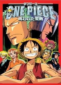 One Piece 5 - A Maldição da Espada Sagrada - Poster / Capa / Cartaz - Oficial 3