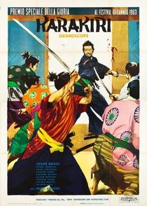 Harakiri - Poster / Capa / Cartaz - Oficial 9