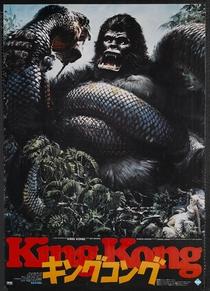 King Kong - Poster / Capa / Cartaz - Oficial 10