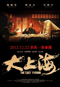 The Last Tycoon - Poster / Capa / Cartaz - Oficial 6