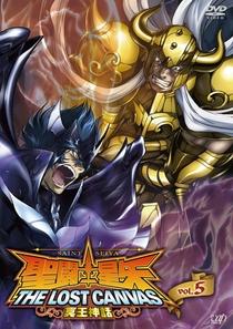 Os Cavaleiros do Zodíaco: The Lost Canvas (1ª Temporada) - Poster / Capa / Cartaz - Oficial 4