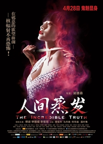The Incredible Truth - Poster / Capa / Cartaz - Oficial 7