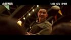 Swing Kids - Korean Movie - 2nd Trailer