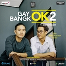 Gay OK Bangkok (2ª Temporada) (Gay OK Bangkok 2)