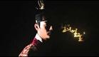 KBS특별기획 왕의얼굴(The King's Face) Teaser 1