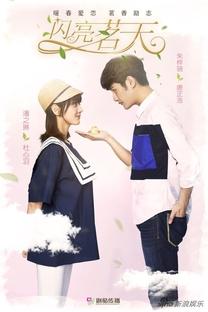 Tea Love - Poster / Capa / Cartaz - Oficial 13