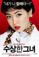 Miss Granny (Soosanghan Geunyeo)