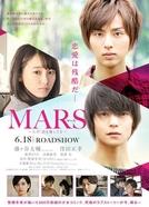MARS: Tada, Kimi wo Aishiteru (Live Action)