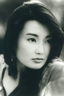 Maggie Cheung (I) - Poster / Capa / Cartaz - Oficial 1