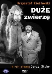 O Grande Animal - Poster / Capa / Cartaz - Oficial 1