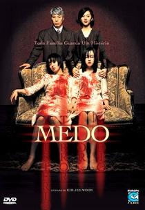 Medo - Poster / Capa / Cartaz - Oficial 7