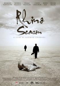 O Último Poema do Rinoceronte - Poster / Capa / Cartaz - Oficial 1