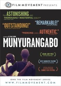 Munyurangabo - Poster / Capa / Cartaz - Oficial 1