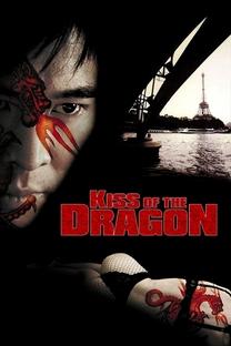 O Beijo do Dragão - Poster / Capa / Cartaz - Oficial 5
