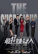 The Suspicious (Zu Jia Xian Yi Ren)