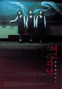 Whispering Corridors 2: Memento Mori - Poster / Capa / Cartaz - Oficial 2