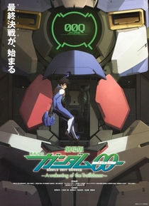 Gundam 00 - A Wakening of the Trailblazer - Poster / Capa / Cartaz - Oficial 1