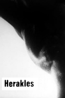 Hércules (Herakles)