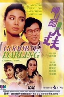 Goodbye Darling - Poster / Capa / Cartaz - Oficial 1