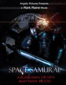 Space Samurai: Oasis (Space Samurai: Oasis)