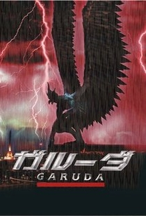 Garuda - A Criatura Assassina - Poster / Capa / Cartaz - Oficial 2