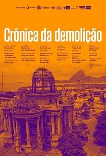 Crônica da demolição - Poster / Capa / Cartaz - Oficial 1