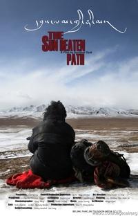 The sun beaten path - Poster / Capa / Cartaz - Oficial 2