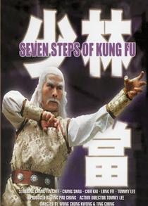 Sete Passos Do Kung Fu - Poster / Capa / Cartaz - Oficial 1