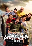 4 Idiotas (Shan Pao Jin Cheng)