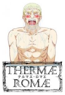 Thermae Romae - Poster / Capa / Cartaz - Oficial 1