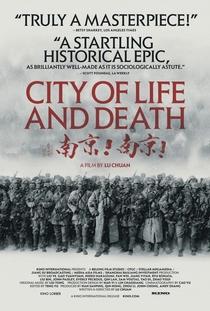 O Massacre de Nanquim - Poster / Capa / Cartaz - Oficial 5