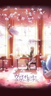 Violet Evergarden - Poster / Capa / Cartaz - Oficial 3