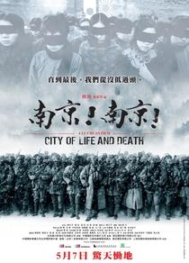 O Massacre de Nanquim - Poster / Capa / Cartaz - Oficial 1