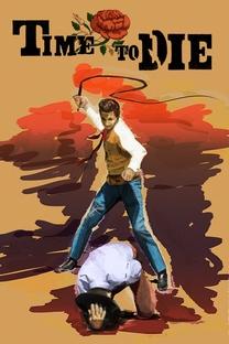Tempo de Morrer - Poster / Capa / Cartaz - Oficial 2