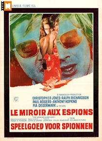 A Guerra no Espelho - Poster / Capa / Cartaz - Oficial 4