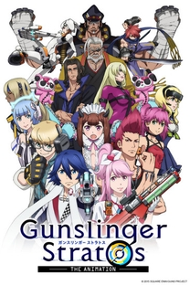 Gunslinger Stratos: The Animation - Poster / Capa / Cartaz - Oficial 1