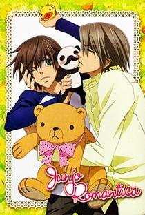 Junjou Romantica (1ª Temporada) - Poster / Capa / Cartaz - Oficial 8