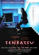 Tenbatsu (Tenbatsu)