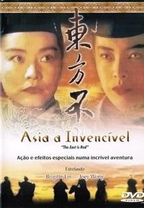 Asia - A Invencível - Poster / Capa / Cartaz - Oficial 6