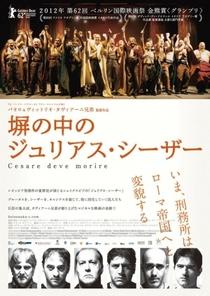 César Deve Morrer - Poster / Capa / Cartaz - Oficial 10