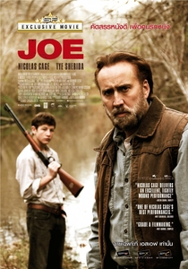 Joe - Poster / Capa / Cartaz - Oficial 4