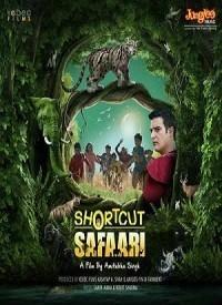 Shortcut Safari - Poster / Capa / Cartaz - Oficial 1