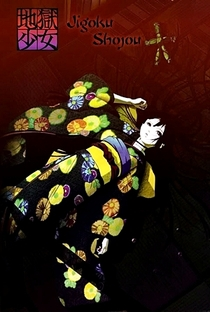 Jigoku Shoujo (1ª Temporada) - Poster / Capa / Cartaz - Oficial 2