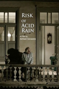 Risk of Acid Rain - Poster / Capa / Cartaz - Oficial 1