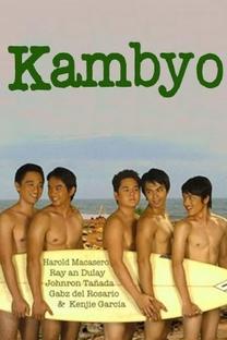 Kambyo - Poster / Capa / Cartaz - Oficial 1